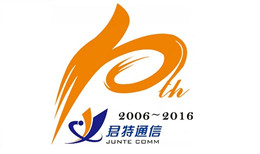 Guangte (Junte )10 years anniversary celebration