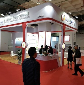 CCBN 2019 : 1A405/  Butterfly laser manufacturer
